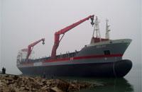 m.v. Helga - Van Dijk Shipping